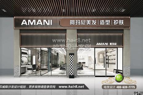 广东省深圳市阿玛尼美发造型护肤图7