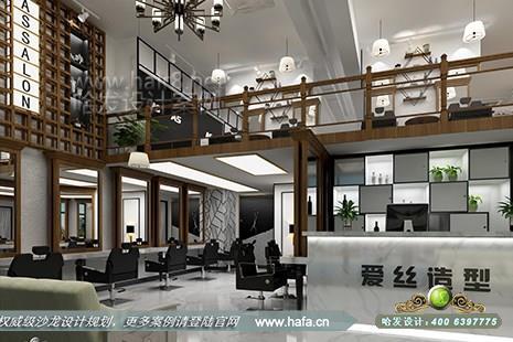 赤峰市爱丝造型专业美发沙龙图1