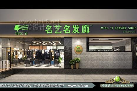 广东省深圳市名艺名发廊图4