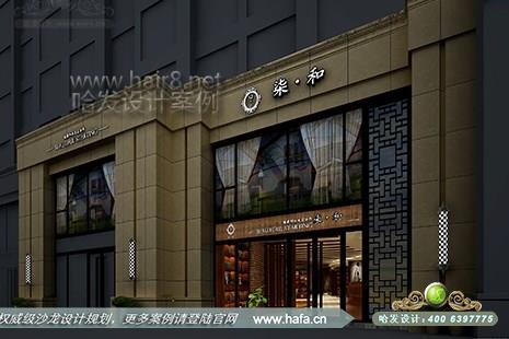 浙江省杭州市柒和健康科技美容会所图3