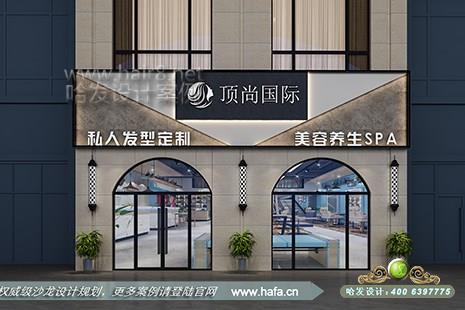 浙江省杭州市顶尚国际私人发型定制图5
