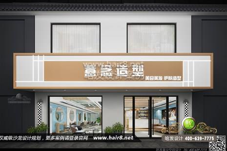 江苏省苏州市意念造型美容美发护肤造型图5