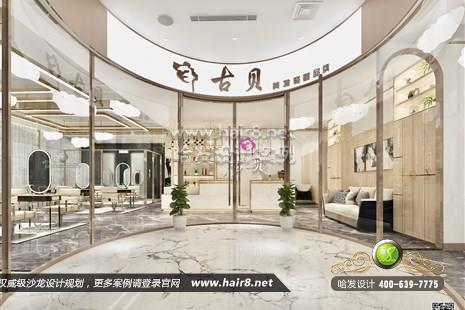 广东省广州市古贝美发轻奢品牌图1