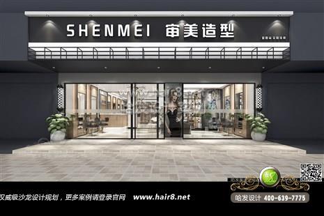 北京市审美造型SHENMEI图4
