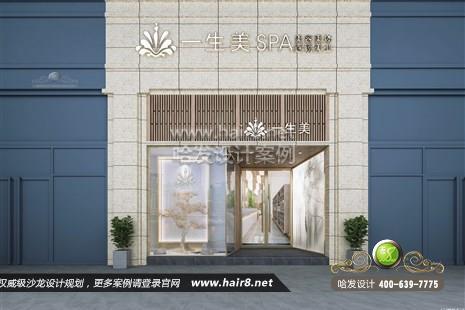 浙江省台州市一生美SPA美容美体连锁美业图6