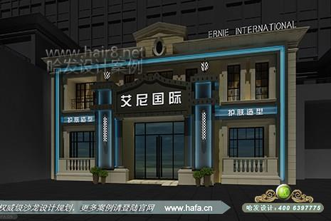 山东省济南市艾尼国际护肤造型图4