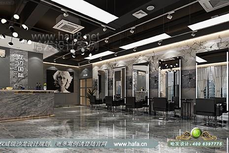 江苏省徐州市左边国际美容美发护肤造型养生图1