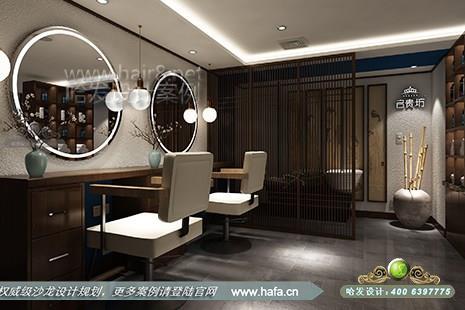 海南省海口市名贵坊和洗护肤形象健康管理中心图1