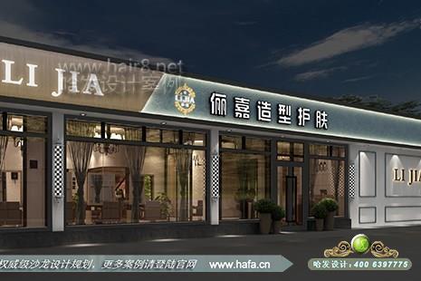 北京市LI JIA 俪嘉造型护肤图5