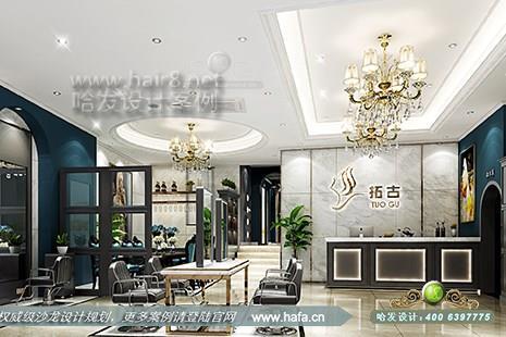 江苏省常州市拓古美容美发和洗SPA图6