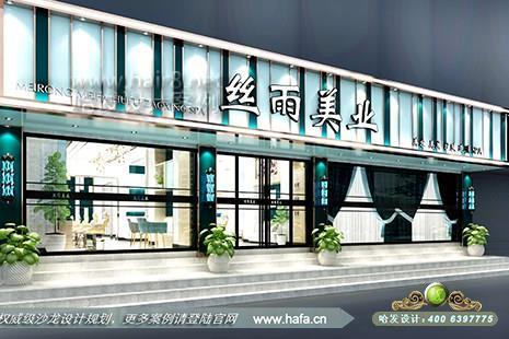 浙江省杭州市丝雨美业图3