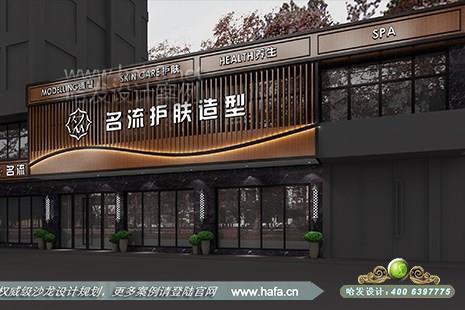 安徽省六安市名流护肤造型采用新中式风格美发店装修案例图5