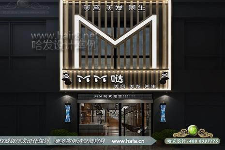 河南省安阳市MM哒美容美发养生图4