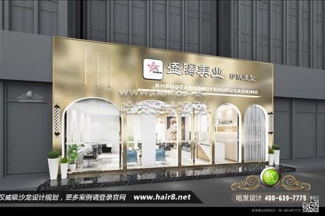 北京市盛腾美业护肤造型图7