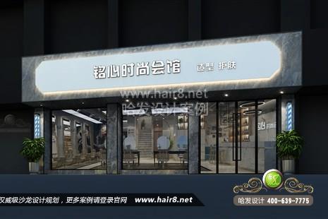 浙江省湖州市铭心时尚会馆造型护肤图5