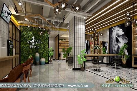 甘肃省兰州市丹德拉个人整体形象设计领导者 天龙店图3