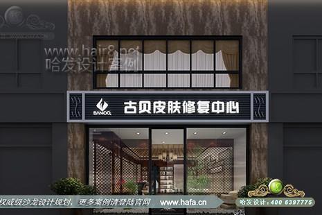 江苏省宿迁市古贝皮肤修复中心图4
