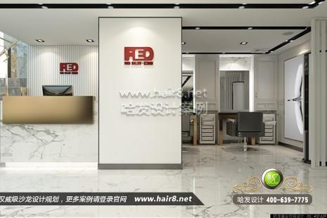 贵州省贵阳市红发廊美容美发造型SPA图1