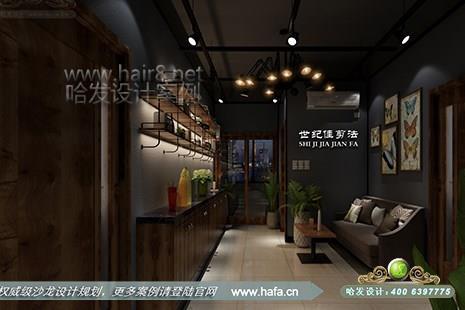 广东省惠州市世纪佳剪法造型护肤养生图3