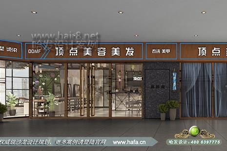 贵州省遵义市顶点美容美发图2