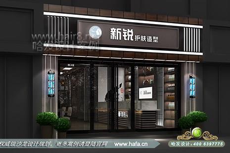 上海市新锐护肤造型图3