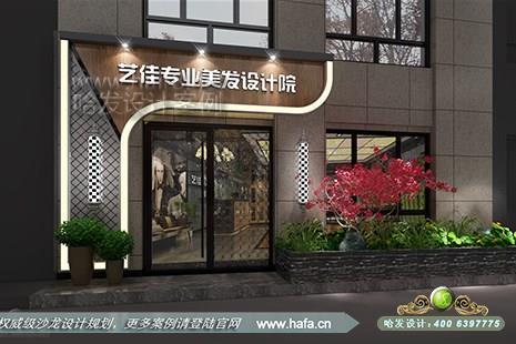 江苏省苏州市艺佳专业美发设计院图3
