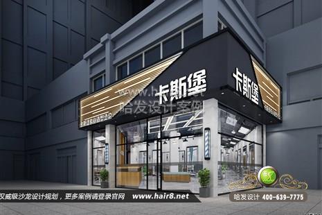 浙江省宁波市卡斯堡专业造型烫染图5