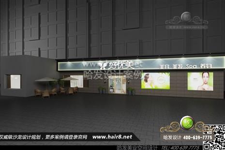 上海市好优美美容美发SPA养生图5