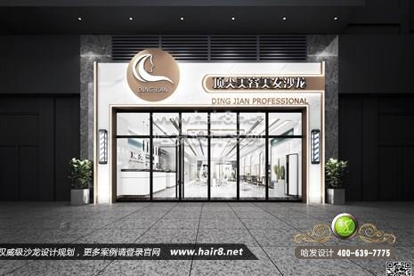 广东省佛山市顶尖美容美发沙龙图5