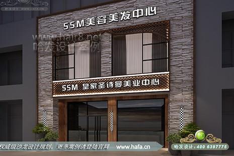 浙江省杭州市萧山SSM皇家圣诗曼美业中心图2