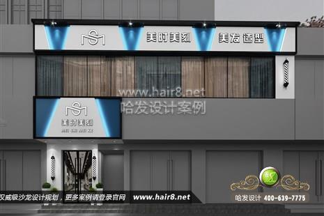 安徽省安庆市美时美刻美发造型图3