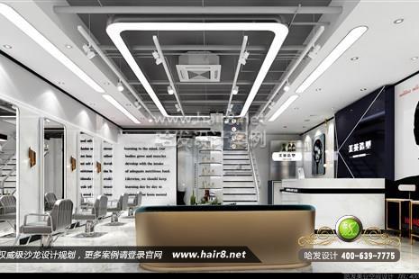 浙江省杭州市美英造型发型沙龙图3