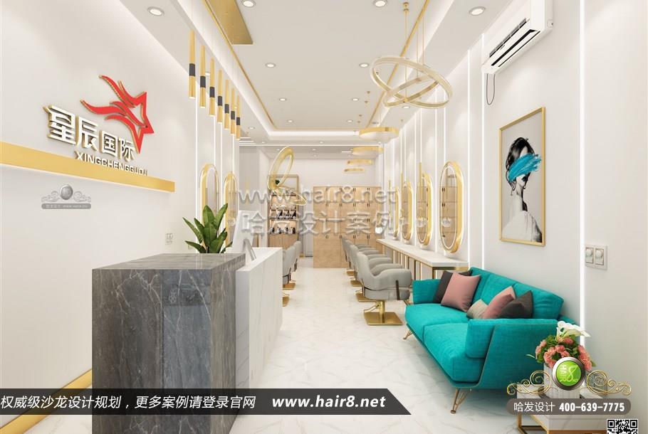 江苏省南京市星辰国际护肤造型美容图1