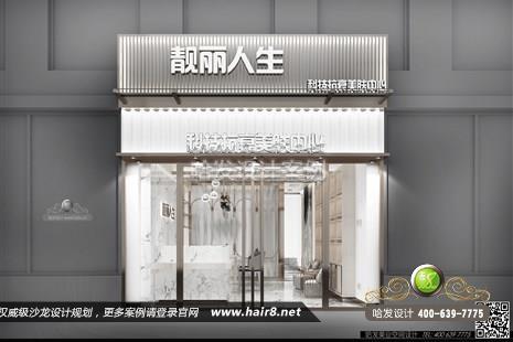 天津市靓丽人生科技抗衰美肤中心图5