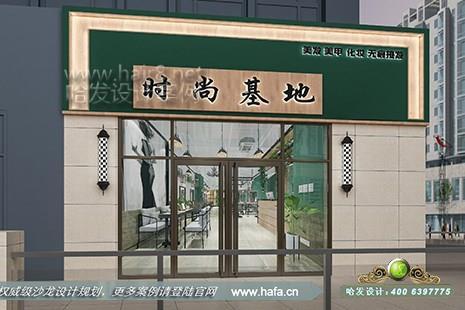江苏省无锡市时尚基地美发沙龙图3