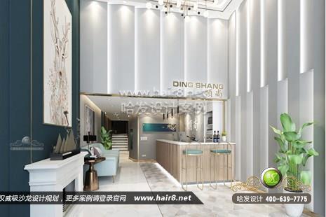 上海市顶尚护肤造型图1
