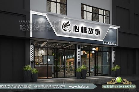 江苏省常州市心情故事护肤造型会所图4