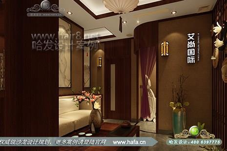 上海市艾尚国际护肤造型 东郊店图3