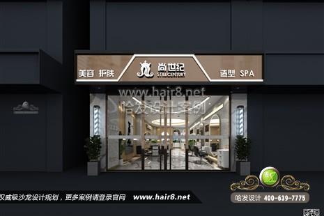 广东省深圳市尚世纪美容护肤造型SPA图7