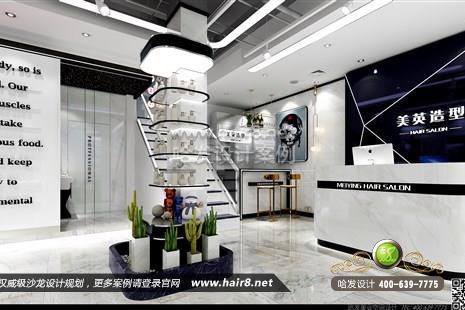 浙江省杭州市美英造型发型沙龙图1