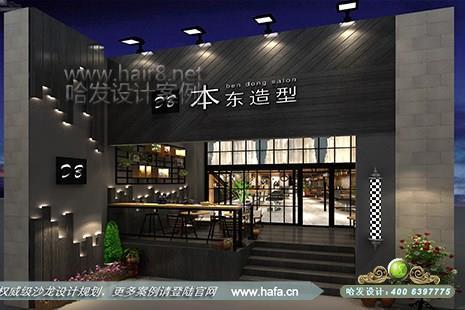 上海市本东造型图4