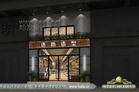 广东省湛江市迷尚造型图3