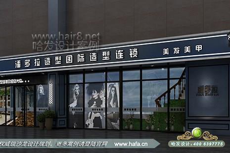 江苏省盐城市潘多拉造型国际造型连锁图3