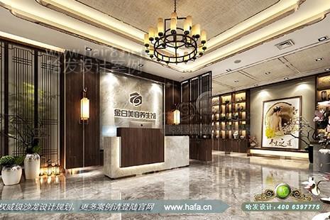 云南省昆明市南宁金日美容养生馆图1