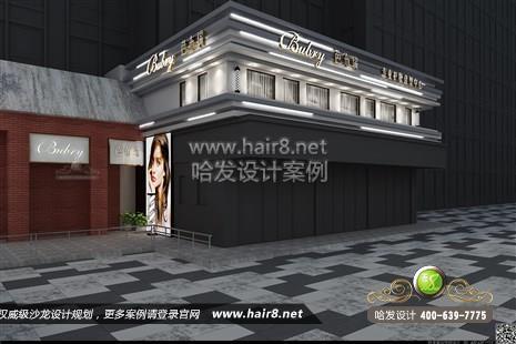 浙江省宁波市芭布瑞专业护肤造型中心图3
