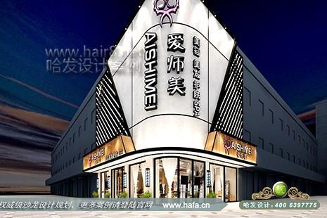 广东省揭阳市爱师美美容美发护肤SPA图3