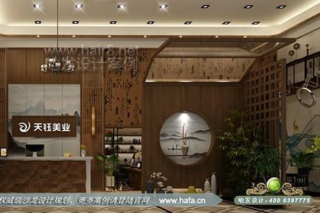 上海市天钰集团健康管理美发造型图3