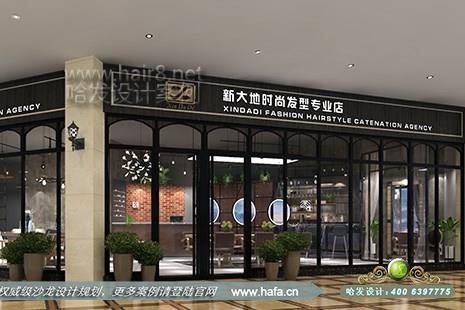 广东省江门市新大地时尚发型专业店图3