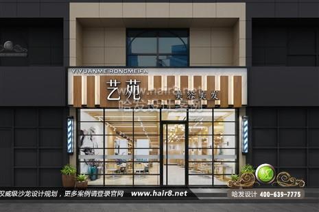 北京市艺苑美容美发沙龙图3