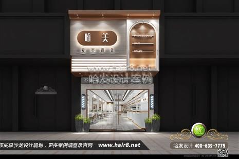 浙江省温州市唯美发型设计图3